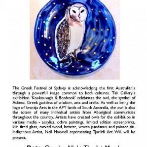 Koukouvagia Boobook Exhibition of Owls